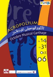 Octobre Musical